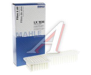 Фильтр воздушный TOYOTA Mark 2 LEXUS IS200 MAHLE LX1936, 17801-70050