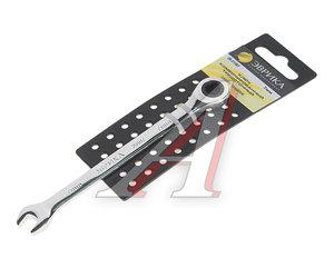 Ключ комбинированный 7х7мм трещоточный с держателем ЭВРИКА ER-21107H