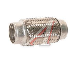Гофра глушителя 50x150 в 3-ой оплетке interlock нержавеющая сталь FORTLUFT 50x150oem