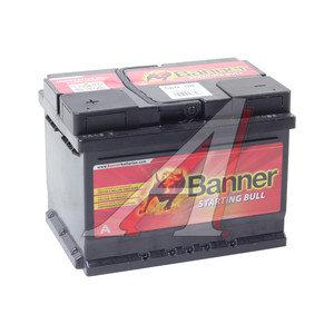 Аккумулятор BANNER Starting Bull 60А/ч низкий 6СТ60 560 08, 560 08