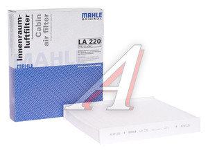 Фильтр воздушный салона FORD Focus 2,C-Max MAHLE LA220, 1315686