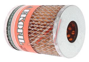 Элемент фильтрующий ЯМЗ топливный тонкой очистки ЭКОФИЛ 201-1117040 EKO-03.51, EKO-03.51, 201-1117040-А