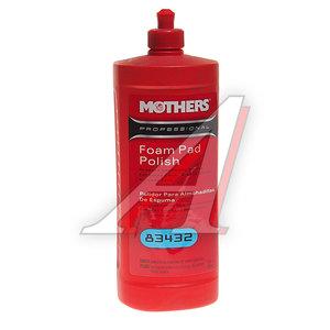Очиститель и полироль 946мл Professional MOTHERS MOTHERS MS83432, MS83432