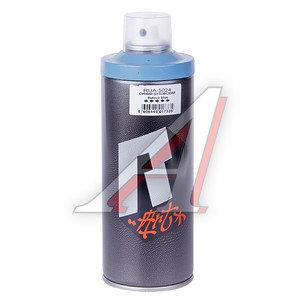 Краска для граффити синий бутовский 520мл RUSH ART RUSH ART RUA-5024, RUA-5024