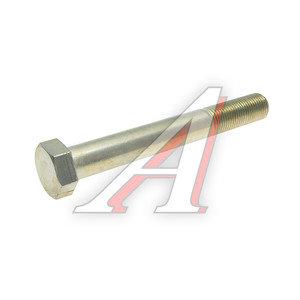 Болт М16х1.5х120 ГАЗ-3302 рессоры ЭТНА 291156-П29, 291156-0-29
