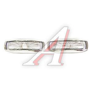 Повторитель поворота 12V Chrome/Clear универсальный комплект 2шт. GLIPART GT-50541