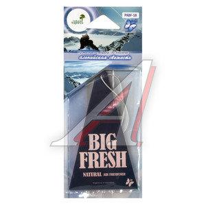 Ароматизатор подвесной пластина (свежесть альпийская) Big Fresh FKVJP PABF-18 \Big Fresh, PABF-18