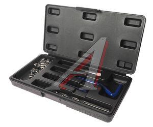 Набор инструментов для восстановления резьбы (вставки М8х1.25, L=10.8мм, 20шт.) 24 предмета JTC JTC-4782