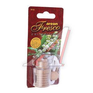 Ароматизатор подвесной жидкостный (ландыш) дерево Fresco AREON FR16, 704-051-916