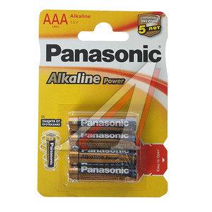 Батарейка AAA LR03 1.5V блистер (4шт.) Alkaline Power Essential PANASONIC PAN-LR03бл