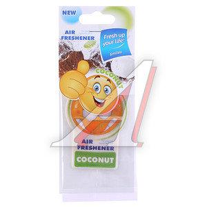 Ароматизатор подвесной пластина (кокос) Smiles KREDO S009