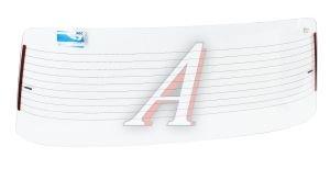 Стекло задка ВАЗ-2101,05,06,07 (обогрев) БСЗ 2106-5207010-10, 6991334/4035922