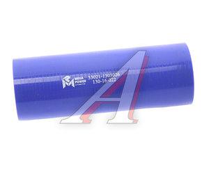Патрубок ГАЗ-3302 дв.ЗМЗ-402,406 насоса водяного (L= 170мм, d=50) силикон 33021-1303026
