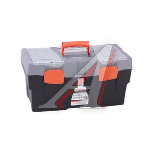 Ящик для инструмента 590х300х300мм STELS 90706, 090706