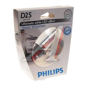 Лампа ксеноновая D2S 35W P32d-2 6000K блистер (1шт.) Xenon White Vision PHILIPS 85122WHVбл, P-85122WHVбл
