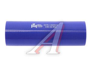 Патрубок МАЗ радиатора верхний (L=160мм, d=42) силикон 4370-1303010