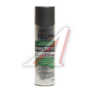 Очиститель стекол с антистатическим эффектом 335мл аэрозоль FILLINN FL014, FILLINN