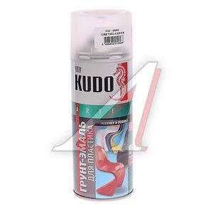 Грунт-эмаль для пластика светло-серый RAL 7035 аэрозоль 520мл KUDO KUDO KU-6005, KU-6005