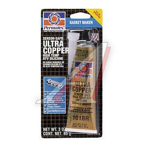 Герметик прокладка высокотемпературный с медью 85г Ultra Cooper PERMATEX PERMATEX 81878, PR-81878