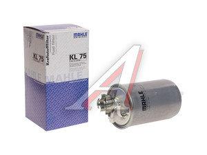 Фильтр топливный VW T4 (90-03),Golf 2,3,Passat (-97),LT 28,55 (-96) (D/TDI) MAHLE KL75, 7M0127401A