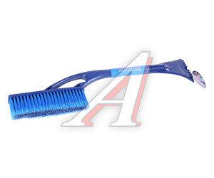Щетка со скребком 60см сине-голубая AUTOLUX AL-111 синий