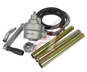 Насос бочковый ручной роторный 65л/мин для перекачки бензина,дизеля,керосина,смазки до SAE30 PROLUBE PROLUBE PL-44198, PL-44198