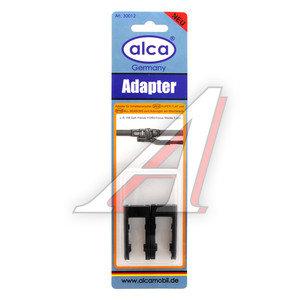 Адаптер щетки стеклоочистителя AL-120 комплект 2шт. ALCA AL-120, 300120