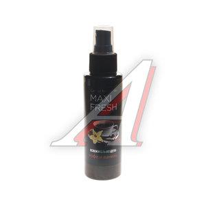 Ароматизатор спрей (кофе и ваниль) 110мл MAXI FRESH SMF-10