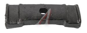 Накладка МАЗ рессоры (балансир 6418) ОАО МАЗ 6418-2912412, 64182912412