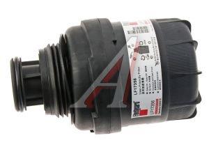 Фильтр масляный ГАЗ-3302 (дв.CUMMINS) FLEETGUARD LF17356