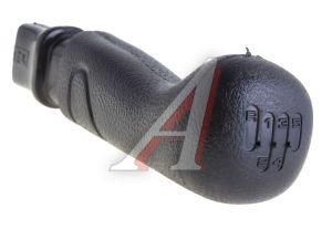 Ручка на рычаг КПП ВАЗ-2110 штатная ДААЗ 2110-1703088, 21100170308800