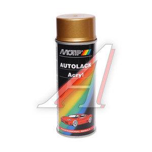Краска компакт-система аэрозоль 400мл MOTIP MOTIP 55900, 55900