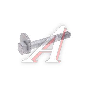 Болт SSANGYONG Kyron (05-),Actyon (05-) крепления рычага переднего нижнего задний (L=116мм) OE 4454009000