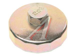 Съемник фильтров масляных 73мм 15-ти гранный чашка АВТОМ Воронеж 11100, 11100