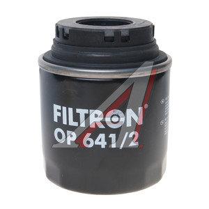 Фильтр масляный VW AUDI SEAT SKODA (1.2/1.4 TSI/1.6) FILTRON OP641/2, OC593/3, 03C115561H/03C115561D