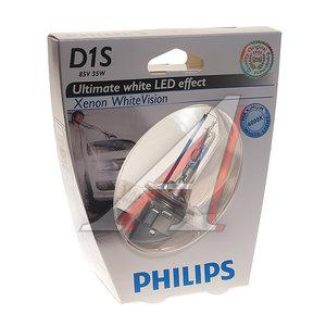 Лампа ксеноновая D1S 35W PK32d-2 6000K блистер (1шт.) Xenon White Vision PHILIPS 85415WHVбл, P-85415WHVбл
