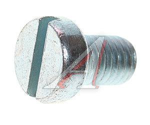Винт М8х1.25х12 с полуцилиндрической головкой под шлиц DIN84