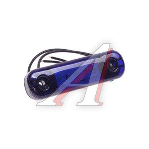 Фонарь габаритный и контурный 12/24V синий ЕВРОСВЕТ ГФ22LED12/24V(5диод)