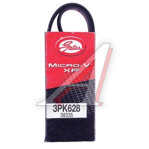 Ремень приводной поликлиновой 3PK628 GATES 3PK628