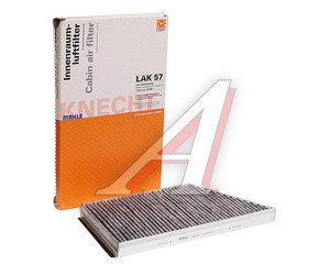 Фильтр воздушный салона PEUGEOT 206 угольный MAHLE LAK57, 6447.PE