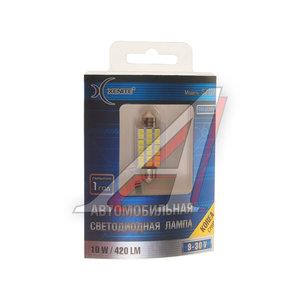 Лампа светодиодная 12/24V C5W SV8.5х39 420Lm бокс (1шт.) XENITE 1009386
