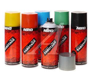 Краска желтая темная аэрозоль 400мл Sabotage ABRO ABRO RUS SPO-031-R, SPO-031-R
