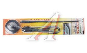 Антенна AN-718 магнитная FK AN-718