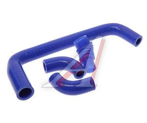 Шланг ГАЗ дв.ЗМЗ-406 РХХ комплект 4шт. синий силикон 4062.1147102-10