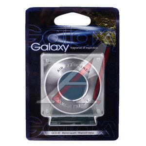 Ароматизатор на панель приборов гелевый (морской сквош) 10г Galaxy FKVJP GCD-45