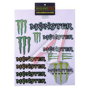 Наклейка виниловая светоотражающая 39х23см в наборе 1 лист MASHINOKOM РКТТ-141/01