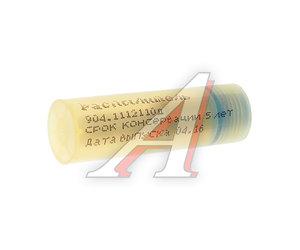 Распылитель КАМАЗ-ЕВРО 2 (дв.740.30-260,740.31-240) ЯЗДА 904.1112110Д, 904.1112110