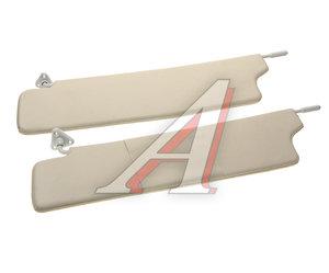 Козырек ВАЗ-21213 солнцезащитный комплект с зерк.2шт. 21213-8204010/11, 21213-8204011