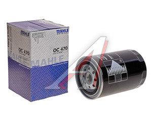 Фильтр масляный VW Passat AUDI A4 (99-05) SKODA Superb (02-08) MAHLE OC470, 068115561F
