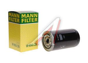 Фильтр масляный КАМАЗ,ПАЗ (дв.CUMMINS ISBe 185,210,300) (аналог WK 950/26) MANN+HUMMEL W950/26, 4897898